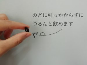 Hazumiプラセンタサプリ 口コミ